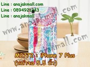 M2772-06 เคสแข็ง iPhone 7 Plus ลาย Wool Color