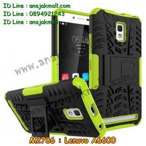 M2786-04 เคสทูโทน Lenovo A6600 สีเขียว