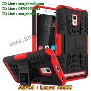 M2786-07 เคสทูโทน Lenovo A6600 สีแดง