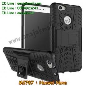 M2787-01 เคสทูโทน Huawei Nova สีดำ