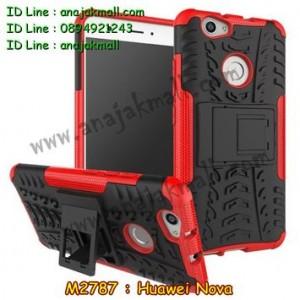 M2787-03 เคสทูโทน Huawei Nova สีแดง