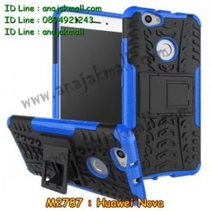 M2787-04 เคสทูโทน Huawei Nova สีน้ำเงิน