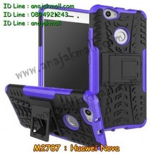 M2787-05 เคสทูโทน Huawei Nova สีม่วง