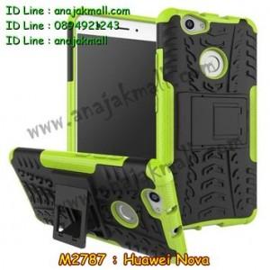 M2787-06 เคสทูโทน Huawei Nova สีเขียว