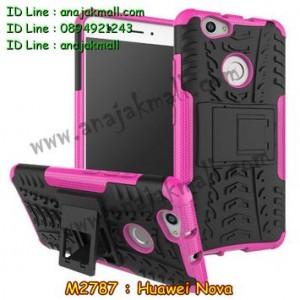 M2787-07 เคสทูโทน Huawei Nova สีชมพู