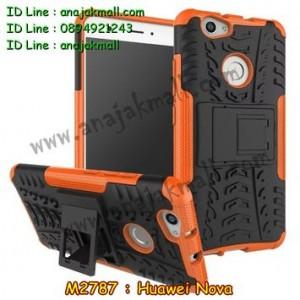 M2787-08 เคสทูโทน Huawei Nova สีส้ม