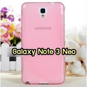 M1014-06 เคสซิลิโคนฝาพับ Samsung Galaxy Note3 Neo สีชมพู