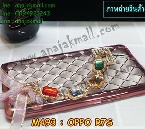 M493-02 เคสสายสร้อย OPPO R7S สีชมพู