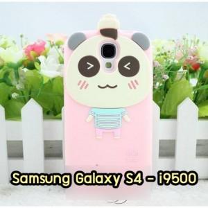 M324 เคสตัวการ์ตูน Samsung Galaxy S4 ลายหมีแพนด้า