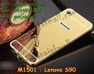 M1501-11 เคสอลูมิเนียม Lenovo S90 Sisley หลังกระจก สีทอง