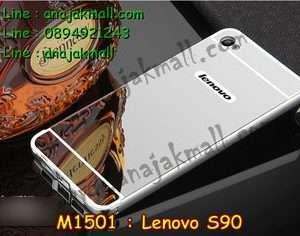 M1501-12 เคสอลูมิเนียม Lenovo S90 Sisley หลังกระจก สีเงิน