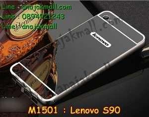 M1501-13 เคสอลูมิเนียม Lenovo S90 Sisley หลังกระจก สีดำ