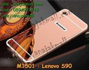 M1501-14 เคสอลูมิเนียม Lenovo S90 Sisley หลังกระจก สีทองชมพู