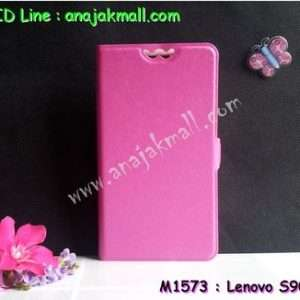 M1573-02 เคสหนังฝาพับ Lenovo S90 Sisley สีชมพู