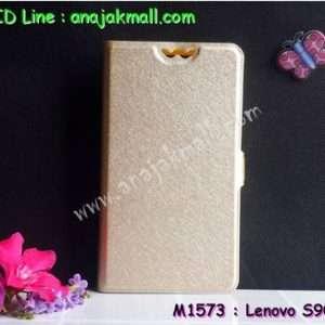 M1573-04 เคสหนังฝาพับ Lenovo S90 Sisley สีทอง