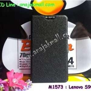 M1573-05 เคสหนังฝาพับ Lenovo S90 Sisley สีดำ