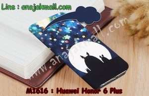 M1616-01 เคสฝาพับ Huawei Honor 6 Plus ลาย Starry Sky
