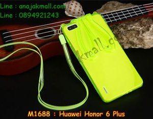 M1688-06 เคสยาง Huawei Honor 6 Plus หูกระต่ายสีเขียว