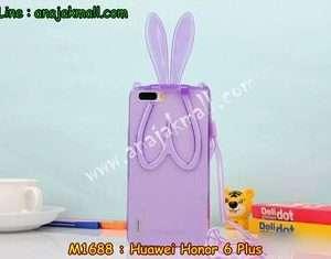 M1688-02 เคสยาง Huawei Honor 6 Plus หูกระต่ายสีม่วง