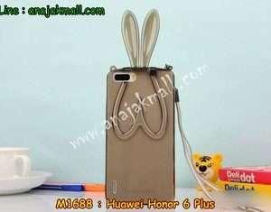 M1688-03 เคสยาง Huawei Honor 6 Plus หูกระต่ายสีดำ