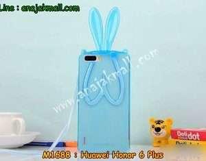 M1688-04 เคสยาง Huawei Honor 6 Plus หูกระต่ายสีฟ้า