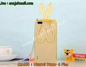 M1688-05 เคสยาง Huawei Honor 6 Plus หูกระต่ายสีเหลือง