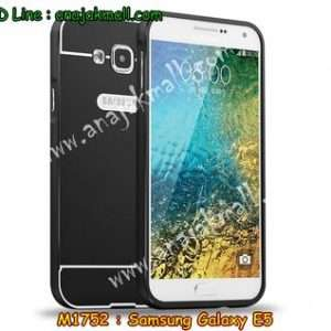 M1752-05 เคสอลูมิเนียม Samsung Galaxy E5 สีดำ B