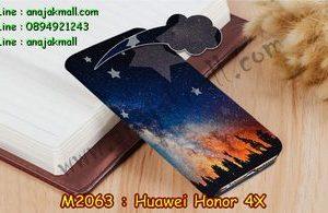 M2063-02 เคสฝาพับ Huawei Honor 4X ลาย Night Star