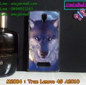 M2084-04-2 เคสแข็งใส True Lenovo 4G A2010 ลาย Wolf