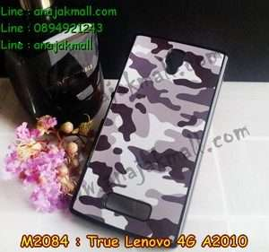 M2084-06-1 เคสแข็งดำ True Lenovo 4G A2010 ลายพรางทหารเทา
