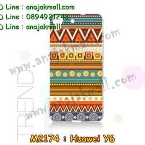 M2174-11 เคสแข็ง Huawei Y6 ลาย Graphic II