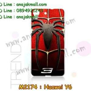 M2174-14 เคสแข็ง Huawei Y6 ลาย Spider