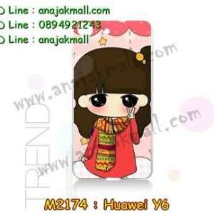 M2174-15 เคสแข็ง Huawei Y6 ลายฟินฟิน
