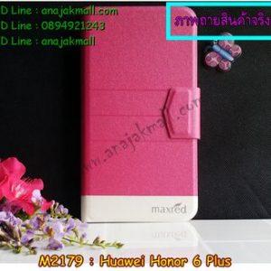 M2179-03 เคสฝาพับ Huawei Honor 6 Plus สีชมพู