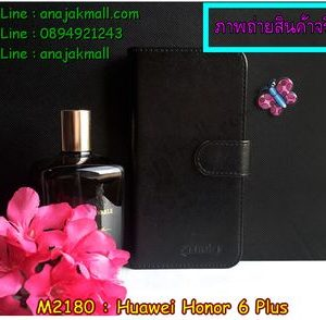 M2180-02 เคสไดอารี่ Huawei Honor 6 Plus สีดำ