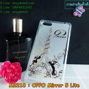 M2218-01 เคสยาง OPPO Mirror 5 Lite ลาย Paris Music