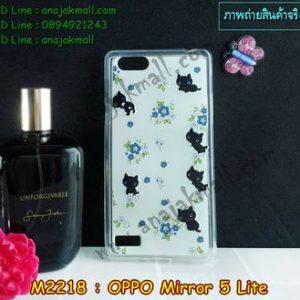 M2218-02 เคสยาง OPPO Mirror 5 Lite ลาย Cat Flower (ลายนูน 3D)
