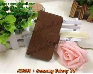 M2235-02 เคสฝาพับ Samsung Galaxy J2 สีน้ำตาล
