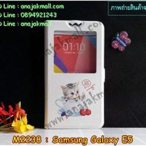M2238-03 เคสโชว์เบอร์ Samsung Galaxy E5 ลาย Sweet Time