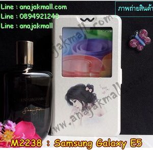 M2238-08 เคสโชว์เบอร์ Samsung Galaxy E5 ลายเจ้าหญิงนิทรา