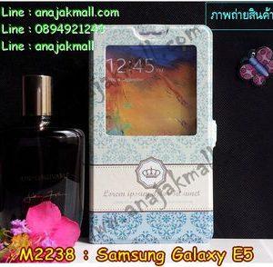 M2238-09 เคสโชว์เบอร์ Samsung Galaxy E5 ลาย Graphic I