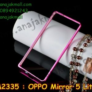 M2335-05 กรอบอลูมิเนียม OPPO Mirror 5 Lite สีกุหลาบ (เคสบัมเปอร์)