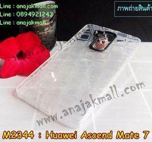 M2344-03 เคสยางใส Huawei Ascend Mate7 ลาย Window สีขาว