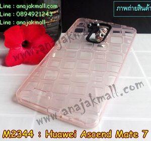 M2344-04 เคสยางใส Huawei Ascend Mate7 ลาย Window สีชมพูอ่อน
