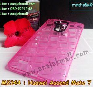 M2344-06 เคสยางใส Huawei Ascend Mate7 ลาย Window สีกุหลาบ