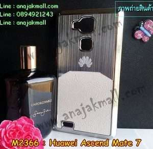 M2366-03 เคสแข็ง Huawei Ascend Mate7 ลาย 3Mat สีขาว