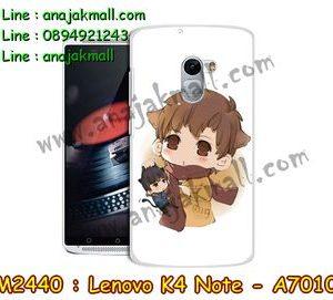 M2440-33 เคสแข็ง Lenovo K4 Note ลาย Taro