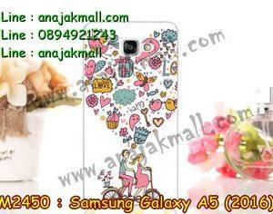 M2450-19 เคสยาง Samsung Galaxy A5 (2016) ลาย Pink Love