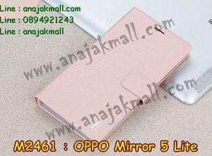 M2461-02 เคสฝาพับ OPPO Mirror 5 Lite สึชมพูอ่อน