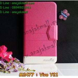 M2477-03 เคสฝาพับ Vivo Y21 สีชมพู
